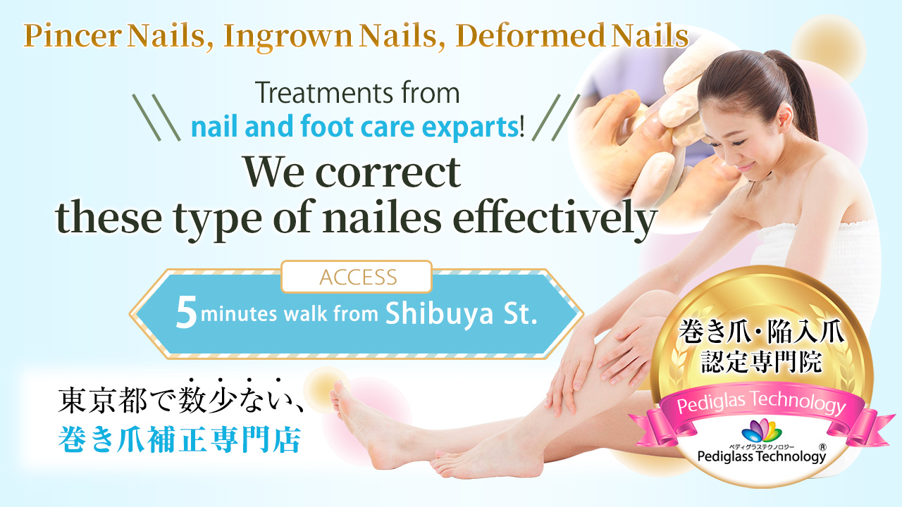 Shibya Nail Correction is 5 minutes walk from Shibya St.