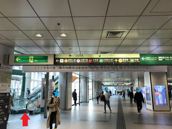 井の頭線渋谷駅中央口