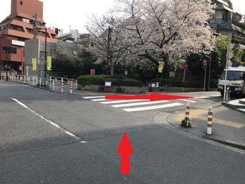 渋谷区桜ヶ丘公園